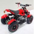 Квадроцикл МУХА Красный