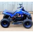 Электроквадроцикл Мини Кобра 800 Синяя